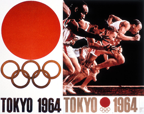 1964 Tokyo Oympic poster
