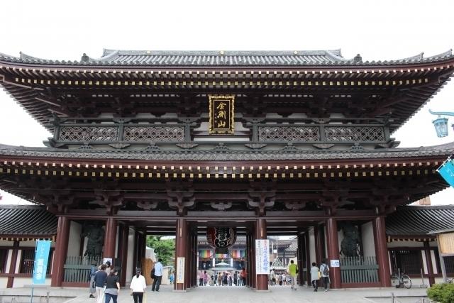 Kwasaki-daishi Temple