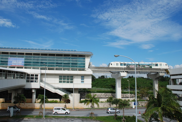 Okinawa City Monorail