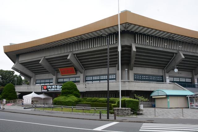 Nippon Budō-kan