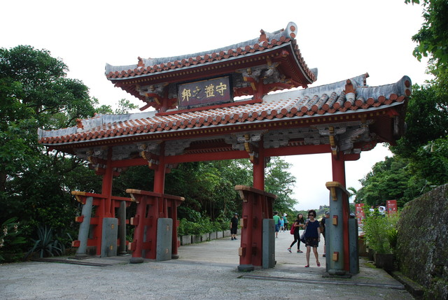 Shurei-mon Gate of Shuri Castle