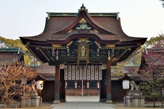 Kitano Tenmangū