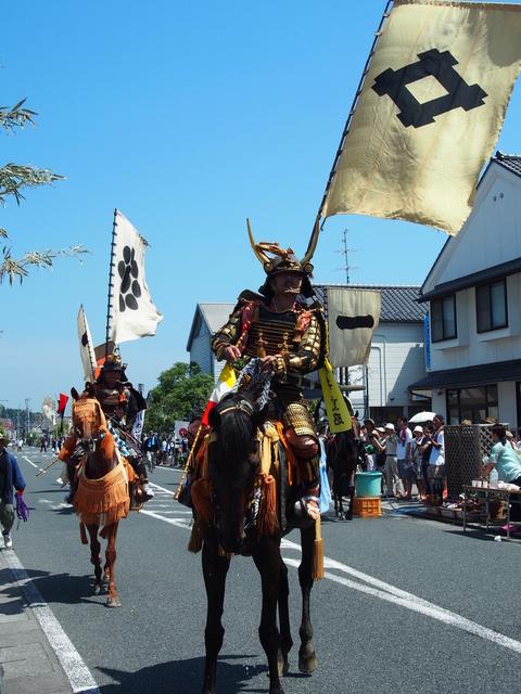 Sōma Nomaoi