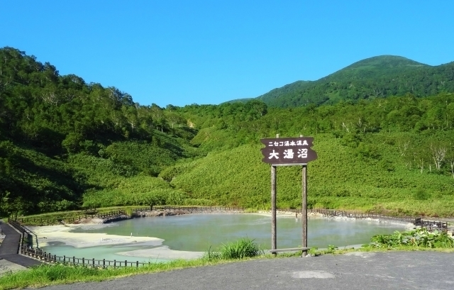 Ōyu-numa
