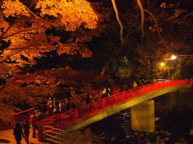 Kōran-kei Valley