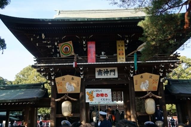 Meiji shrine in the season of Hatsumōde, 2016