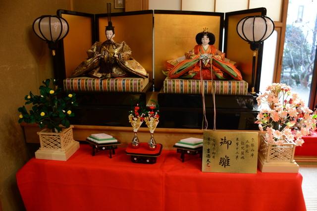 Shinnō-kazari