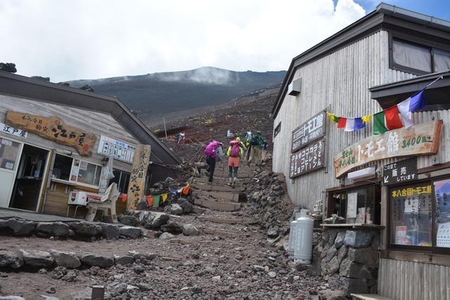 Old 8th Station of Yoshida Trail