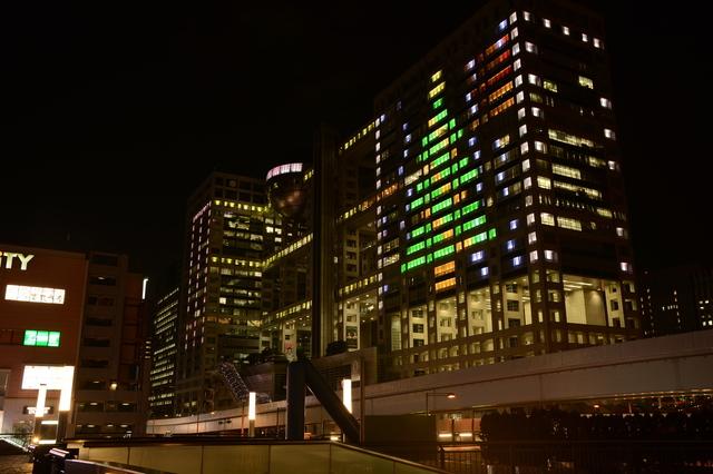 Christmas lighting show of Fuji TV Building