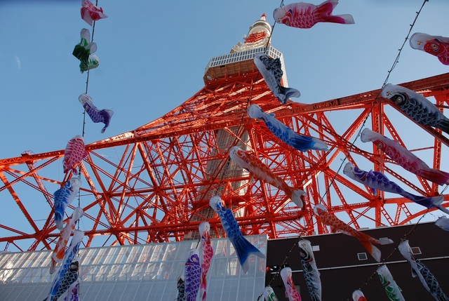 Koi-nobori at Tokyo Tower