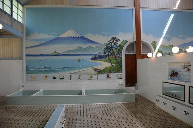 Kodakara-yu