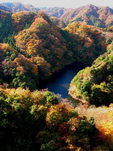 Ryūjin Valley