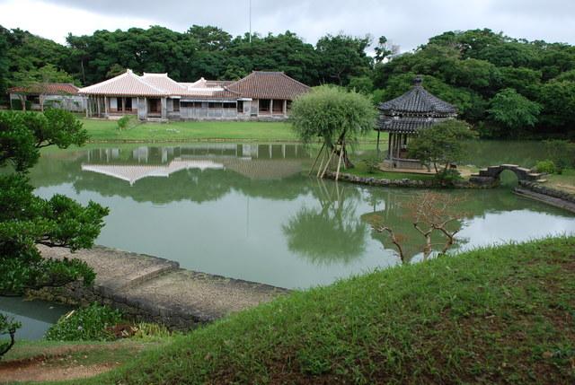 Shikinaen
