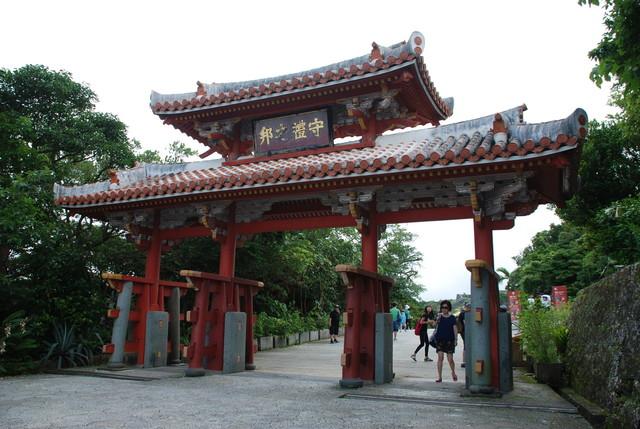 Shurei-mon Gate of Shuri Castle