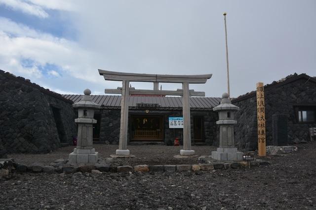 Fujisan Chōjyō Sengen Taisya Okumiya Shrine