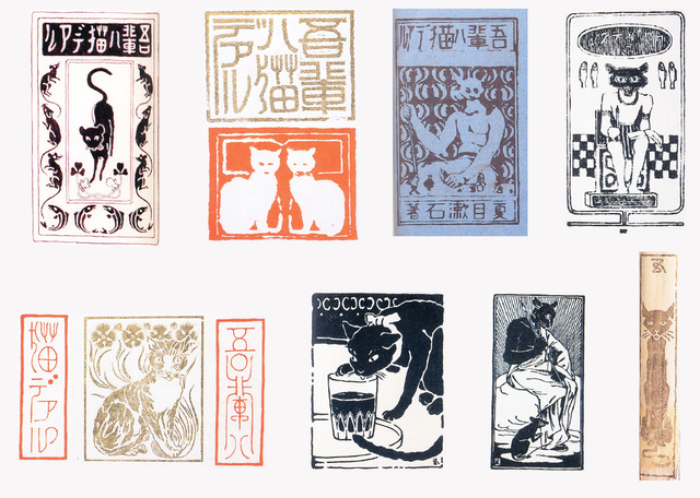 Illustrations of Wagahai ha Neko de aru by Goyō Hashiguchi.png