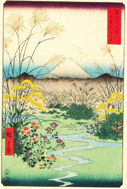 Kai Ōtsuki no Hara