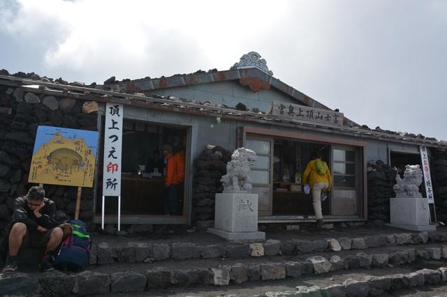 Kusushi Shrine