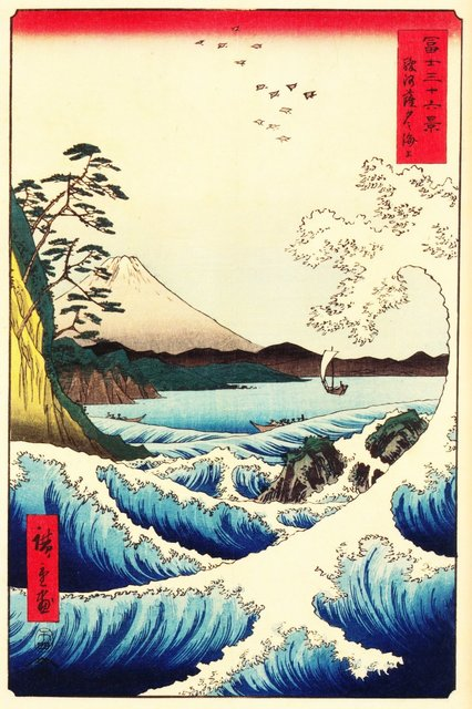 Suruga Satta no Kaijyō