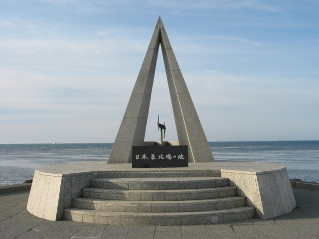 Monument of the northernmost point of Japan at Cape Sōya, Wakkanai City.JPG