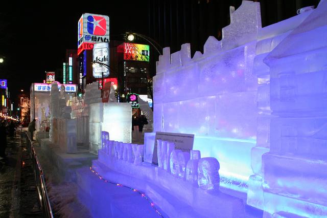Sapporo Snow Festival - Susukino Site